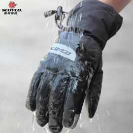 Scoyco MC32 Gloves